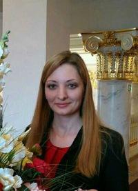 Елена Маврина