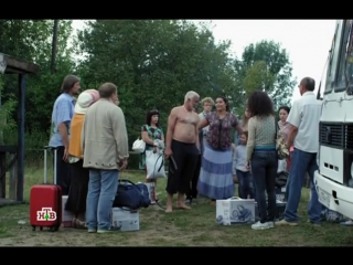 Дед Мазаев и Зайцевы 2 серия - 2015 года