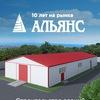 СК Альянс - строительство зданий из сэндвича
