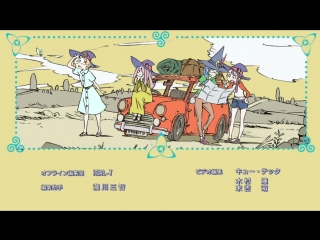[AnimeOpend] Little Witch Academia 1 Ending [Академия ведьмочек 1 Эндинг] (720p HD)