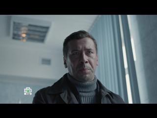 Trassa.smerti.(02.seriya.iz.10).2017.HDTV.(1080i).Nikolspup