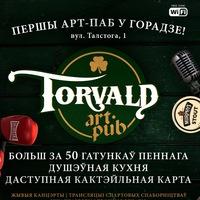 torvald_pub