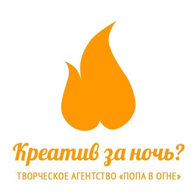 Андрей Морозов | Кемерово