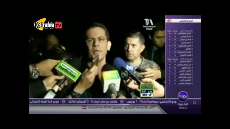 مدير الطيران المدنى يكشف حقيقة سقوط الطائرة المنكوبة التى كان على متنها شابيكوينسي البرازيلي