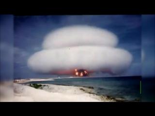 Секретные кадры американских ядерных взрывов