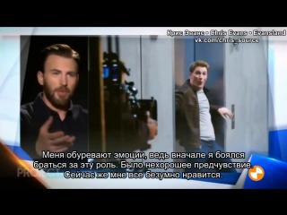 Интервью Криса для «The Project» [Rus Sub]