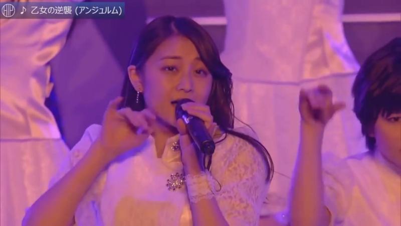 ANGERME「乙女の逆襲」 中野サンプラザ 2015 01 11