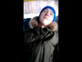 когда уснул в автобусе