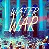 Water War - Севастополь