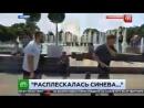 Десантник избил журналиста НТВ во время прямого эфира в парке Горького