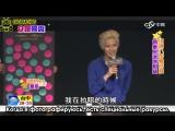 RUSSUB 160528 Taemin -  CTV Morning News ZhongShiXinWen An Niu