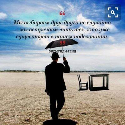 Марат Шек