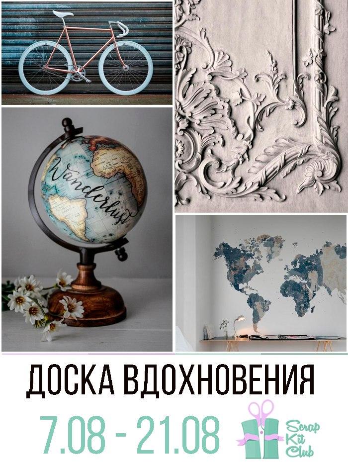 http://scrap5ru.blogspot.ru/2017/08/51.html