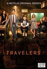 Путешественники / Travelers (Сериал 2016)