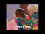 Learn Russians through movies. Бабушка и внук. The granny and the grandson.   part 1