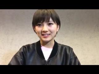 岡田奈々(AKB48) 2017年02月22日 『STU48兼任発表』 【SHOWROOM】