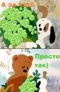 Елена Колодкина фото #20