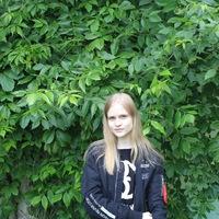 Судакова Екатерина