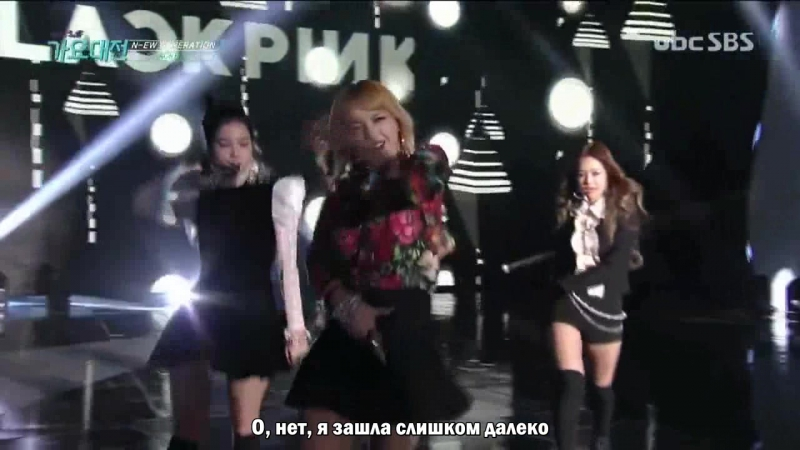 BLACKPINK - WHISTLE / PLAYING WITH FIRE SBS Gayo Daejun (рус. саб)