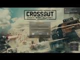 Стрим с Crossout Laboratory!