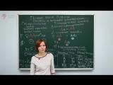 Первый закон Менделя. Типы взаимодействия аллельных генов. Центр онлайн-обучения Фоксфорд