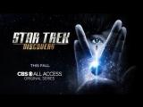 Star Trek Discovery - First Look Trailer