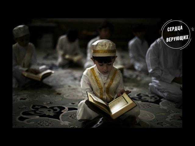 Ислам для детей - Пророк Мухаммад (мир ему и благословение Аллаха) 1 часть