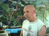 ГТРК Южный Урал Пиранья на Южном Урале