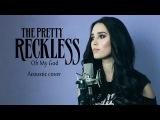 The Pretty Reckless - Oh My God (acoustic cover by Sershen &amp Zaritskaya)