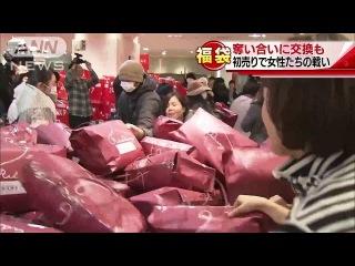 Новогодние фукубукуро - мешки счастья в Японии