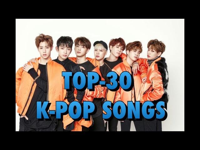 ТОП-30 ЗАЕДАЮЩИХ K-POP ПЕСЕН / TOP-30 K-POP SONGS