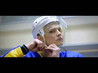 Love story. Если твой парень хоккеист.