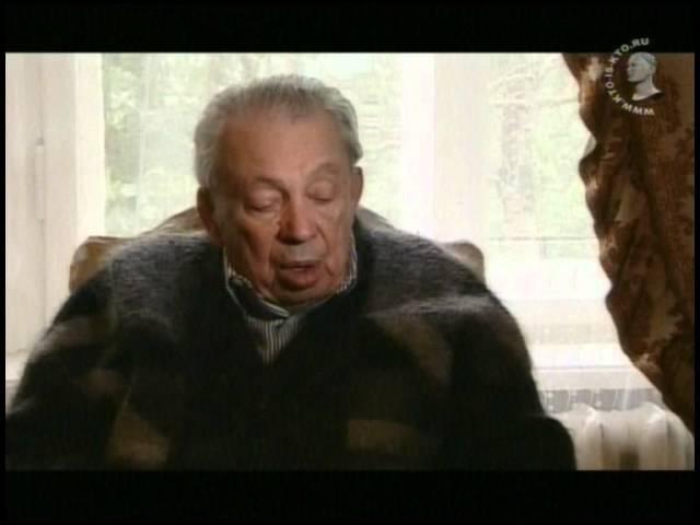 история Красной капеллы и Гуревича