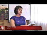Паэтка Марыя Кобец прэзентавала новы зборнiк вершаў у Пiнску