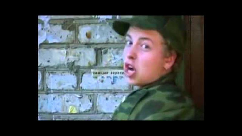 Песня про армию. Аты Баты...