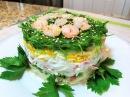 Лёгкий, Праздничный Салат МОРСКОЕ ДНО. Наивкуснейший! Salad Seabed.