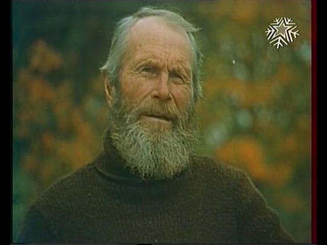Живые струны Лентелефильм, Русский эпос, Гусли, 1984 г