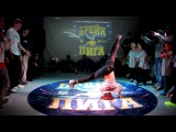 Natural Kidz (Киев) vs X-Makers (Харьков)  quarter final  Break Liga Ukraine 2016