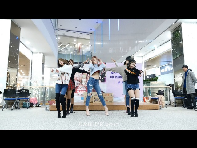 170124 BP라니아(BP RANIA) - Start A Fire [사인회 롯데몰김포공항점] by drighk 직캠fancam