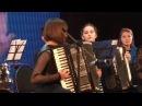 Фросини Головокружительный аккордеон