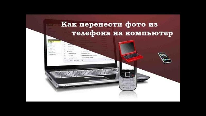 перенести фото с телефона на яндекс диск