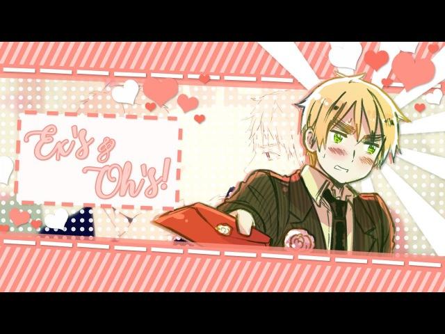 【WWS】Ex's Oh's   APH MEP   Happy Valentine!♥