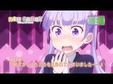 TVアニメ「NEW GAME!!」第1話「恥ずかしいところを見られてしまいました……」WEB&#201