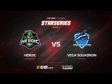 Heroic vs Vega Squadron, map 1 overpass, SL i-League StarSeries Season 3 Europe Qualifier