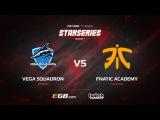 Vega Squadron vs fnatic Academy, map 2 cache, SL i-League StarSeries Season 3 Europe Qualifier