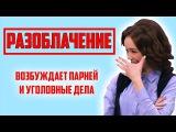Диана Шурыгина и новые подробности скандала - эксклюзивный видеорепортаж