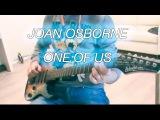 Joan Osborne - One Of Us (Guitar Cover)