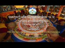 Live Webcast of 34th Kalachakra Empowerment. Day 1 Part 1