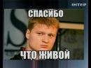Фотожабы на бой Кличко и Поветкина Большой бокс Инт