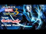 Ultimate Marvel Vs Capcom 3Team Devil May Cry Arcade Mode